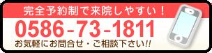 0586731811